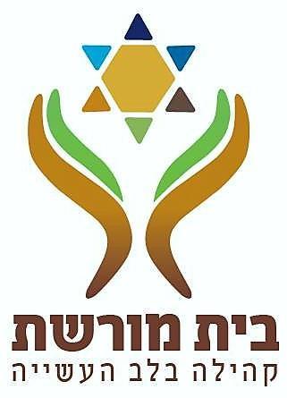Beit Moreshet – Ma'aleh Adumim Kollel