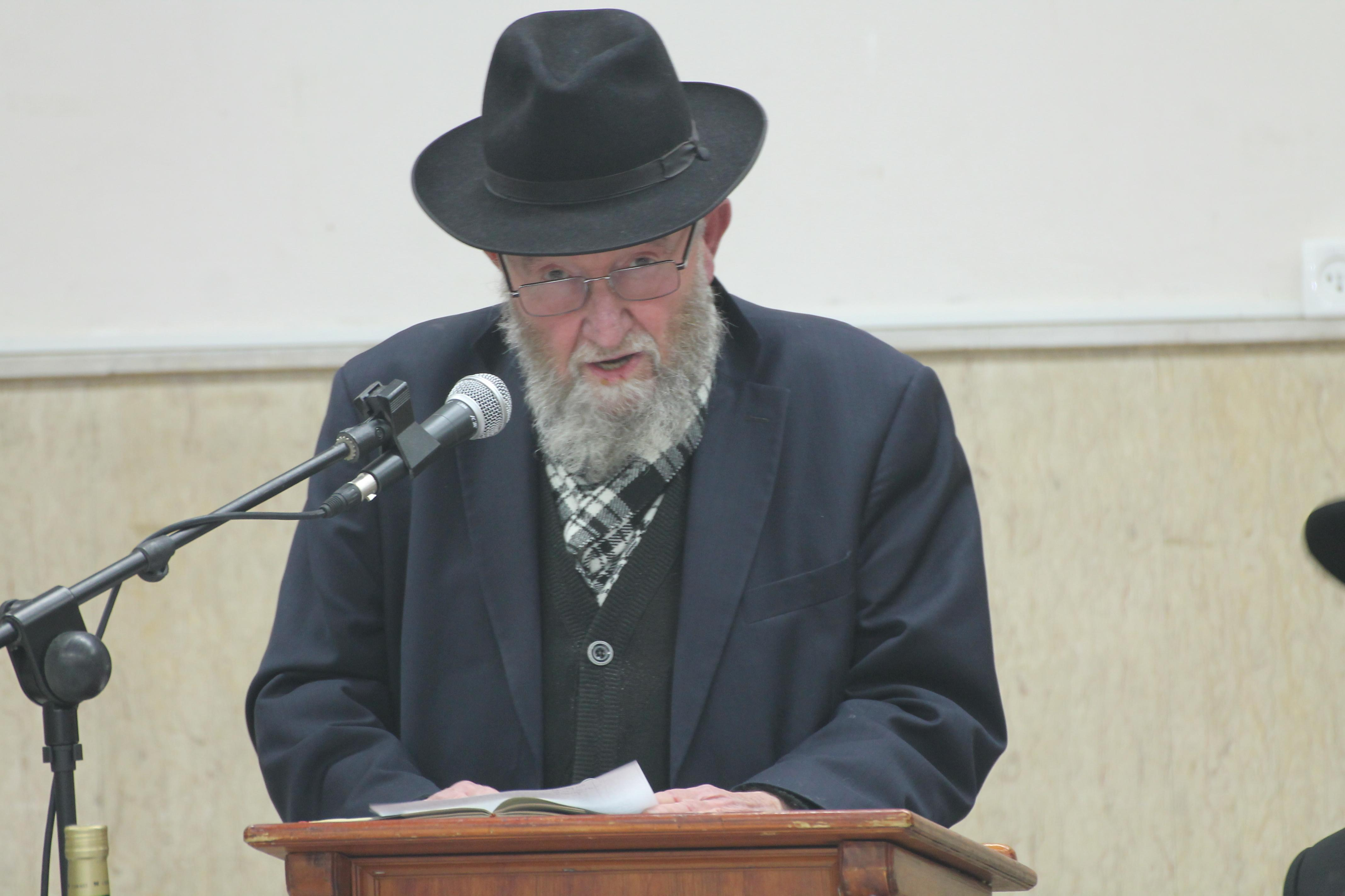 Rabbi Chaim Shtainer