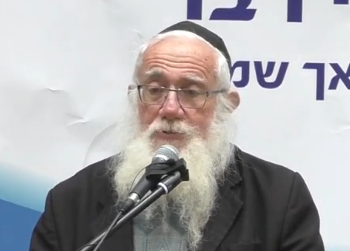 Rabbi Michael Herskovitz