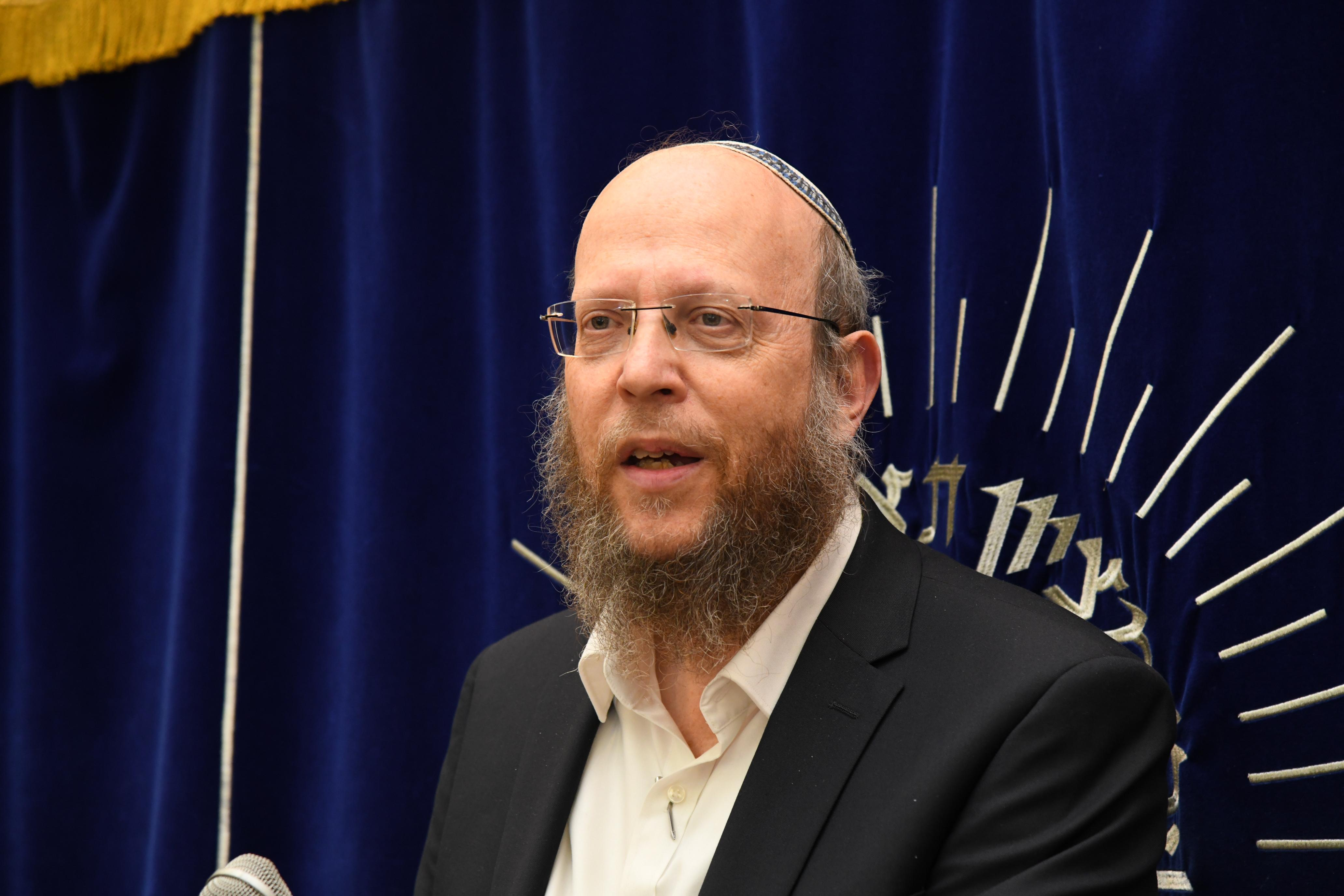 Rabbi Yair Gizbar