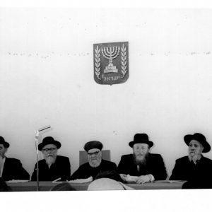 """בביה""""ד הגדול עם הרבנים יוסף, עבודי, ז'ולטי, ניסים, אלישיב, גולדשמידט"""