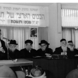 בכינוס של חבר הרבנים. מימין לשמאל הרב אושפזאי הרב אונטרמן הרב טכורש הרב קיניאל הרב פרדס הרב אבוחצירא.