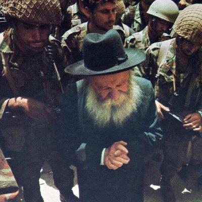 הרב צבי יהודה בכיבוש הכותל