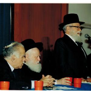 ביום ירושלים בישיבה עם הרב אברהם שפירא וראש הממשלה יצחק שמיר.